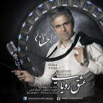 کاور آهنگ Ehsan Amini - Eshghe Royayee
