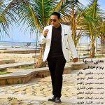کاور آهنگ Pedram Akhlaghi - Maeni Shabha