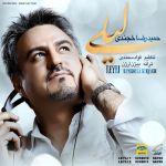 کاور آهنگ Hamidreza Khojandi - Leyli