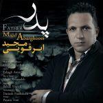 کاور آهنگ Majid Abarghoei - Pedar