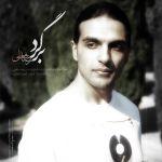 کاور آهنگ Reza Abzin - Bargard