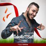 کاور آهنگ Sina Ferdosian - Tahvile Saal