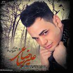 کاور آهنگ Alireza Saei - Rouzhaye Khoobo Bad