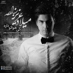کاور آهنگ Milad Azizzadeh - mila