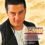 کاور آهنگ Hamid Asghari - Ashegh Shodam