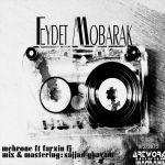 کاور آهنگ Mehrone - Eydet Mobarak