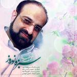 کاور آهنگ Mohammad Esfahani - Sabzeye Norouz
