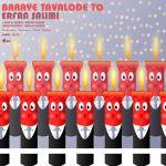 کاور آهنگ Erfan Salimi - Baraye Tavalode To