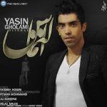 کاور آهنگ Yasin Gholami - Eltemas