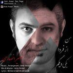 کاور آهنگ Amir Ansari - Man Az Farda Yeki Digam