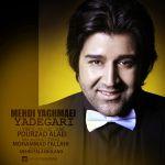 کاور آهنگ Mehdi Yaghmaei - Yadegari