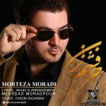 کاور آهنگ Morteza Moradi - Harfesham Nazan