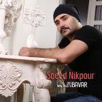 کاور آهنگ Saeed Nikpour - Bavar