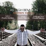 کاور آهنگ Mohsen Khalaj - Ashegh Bemoon