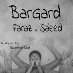 کاور آهنگ Faraz - Bargard (Ft Saeed)
