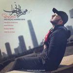 کاور آهنگ Mehrzad Amirkhani - Harfaye Too Deli