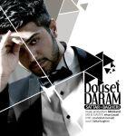 کاور آهنگ Sattar Bagheri - Douset Daram