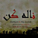 کاور آهنگ Ashkan Mabhoot - Nale Kon
