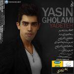 کاور آهنگ Yasin Gholami - Yadete