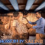 کاور آهنگ Hossein IV - Pashimoni (Ft. MohammadReza Salimi)