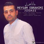 کاور آهنگ Meysam Ebrahimi - Jodaee