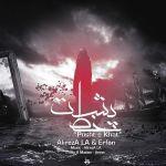 کاور آهنگ AlirezA  L A & Erfan - Poshte Khat