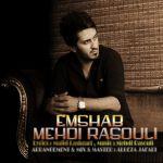 کاور آهنگ Mehdi Rasooli - Emshab