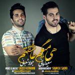 کاور آهنگ Saeed Kermani - Hey Migam Asheghetam