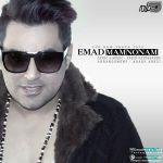کاور آهنگ Emad - Mamnoonam