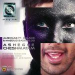 کاور آهنگ Masoud Sadeghloo - Asheghe Cheshmatam