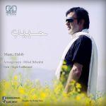 کاور آهنگ Habib - Donya