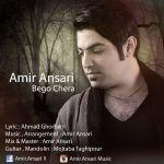 کاور آهنگ Amir Ansari - Bego Chera