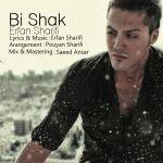 کاور آهنگ Erfan Sharifi - Bi Shak