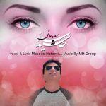 کاور آهنگ Masoud Hatami - Hashie Saz