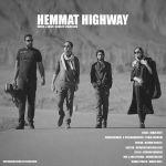 کاور آهنگ Baha2r Taghizadeh - Hemmat Highway