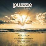 کاور آهنگ Puzzle Band - Mikhandam
