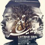 کاور آهنگ Amir Ghiyamat - Paeize Talkh