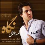 کاور آهنگ Masoud Mesghali - Negah