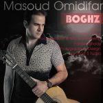 کاور آهنگ Masoud Omidifar - Boghz