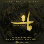 کاور آهنگ Maat Band - Ghobari Dar Meh