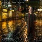 کاور آهنگ Mohammadreza Hedayati - Delbasteh