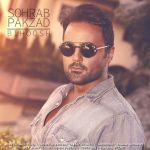 کاور آهنگ Sohrab Pakzad - Bihoosh