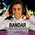 کاور آهنگ Mohsen EbrahimZadeh - Bandar