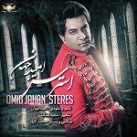 کاور آهنگ Omid Jahan - Esteres