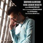 کاور آهنگ Davood Aliverdi - Seda Zadam Negato