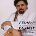 کاور آهنگ Kalmast - Pesaram