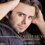 کاور آهنگ Masih Sky - Cheshmaye Gira