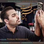 کاور آهنگ Pedram Mohammadi - Akharin Forsat