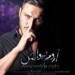 کاور آهنگ Armin 2AFM - Aroom Yavash