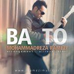 کاور آهنگ Mohammadreza Ramezi - Ba To